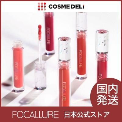 【国内発送】FOCALLURE フーカルーア Crystal Mirror Tint クリスタルミラーティント FA133