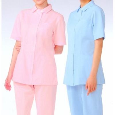 946 レディスジャケット 半袖 全1色 (看護師 ドクター ナース 介護 メディカル白衣 「KAZEN」)