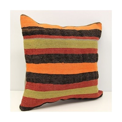 Anatolian pillow cover 18x18 inch (45x45 cm) Oriental Kilim pillow Home Des
