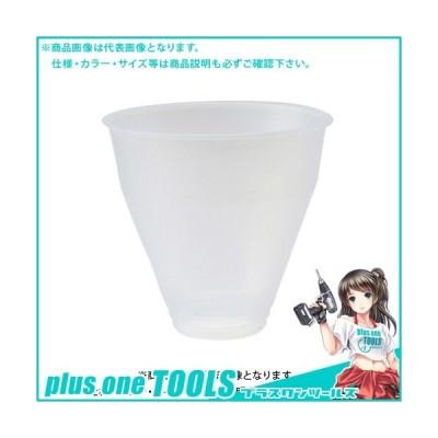 サンナップ インサートカップ IC-50NA