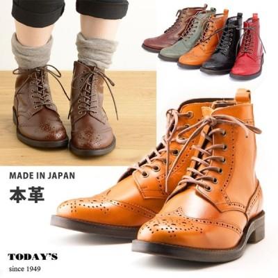 日本製 国産 本革 革靴 レディース 送料無料 初回 交換無料 ショートブーツ トラッド クラシカル レースアップブーツ ナチュラン掲載 TODAY'S 5525