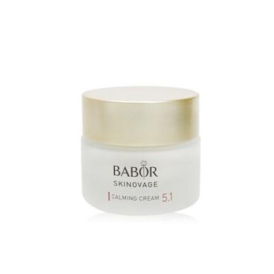 バボール 保湿 トリートメント Babor スキノベージ カーミング クリーム 5.1 For Sensitive Skin 50ml