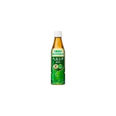 送料無料 花王 ヘルシア緑茶 350mlペットボトル 24本入 (特保 トクホ 特定保健用食品)