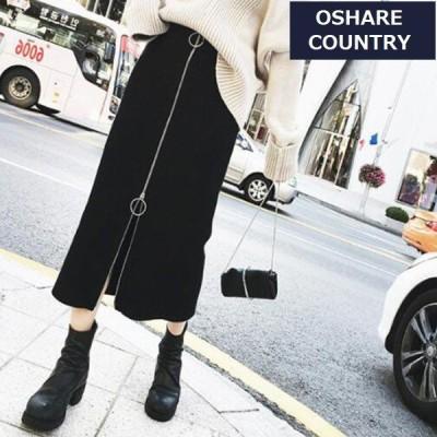 【 400円OFFクーポン有 】 sale セール クーポン スカート タイトスカート レディース 大きいサイズ 体型カバー ファスナー 韓国 ファッション 黒