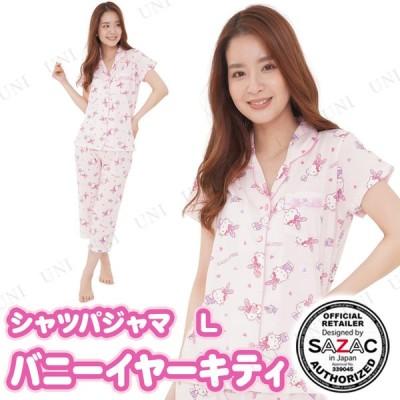 取寄品  SAZAC(サザック) バニーイヤーキティシャツパジャマ ピンク レディスL