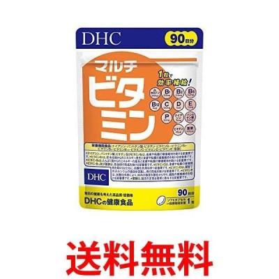 DHC マルチビタミン 徳用90日分 サプリメント ディーエイチシー