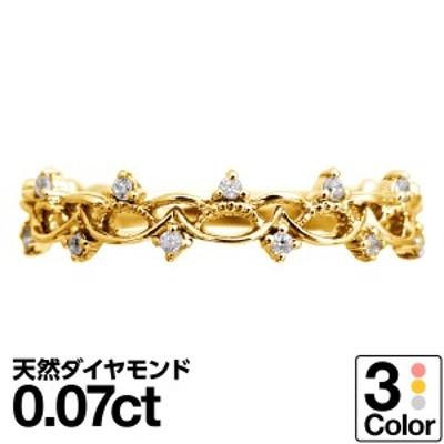 リング ダイヤモンド リング k10 イエローゴールド/ホワイトゴールド/ピンクゴールド ファッションリング 天然ダイヤ 【レビューを書いて