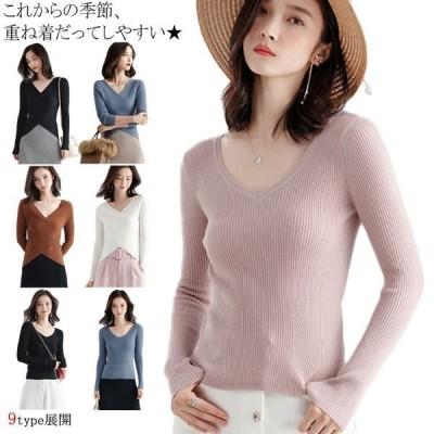 ニットTシャツ レディース 長袖Tシャツ 無地Tシャツ スリムTシャツ ニットTシャツ インナー ハイネック 9カラー カジュアル 純色 シ