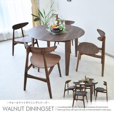 ダイニングテーブルセット 幅110 5点セット 木製 ウォールナット