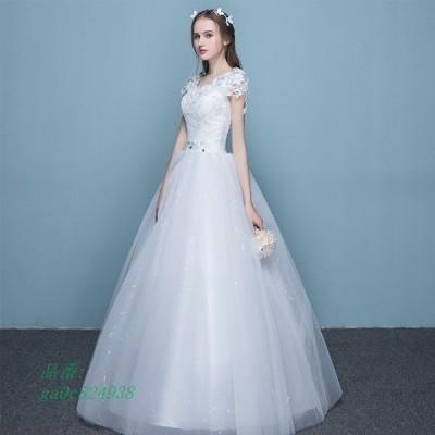ウェディングドレス レディース 花嫁 二次会 Vネック ドレス 締め上げタイプ ロングドレス プリンセスドレス 撮影用 結婚式