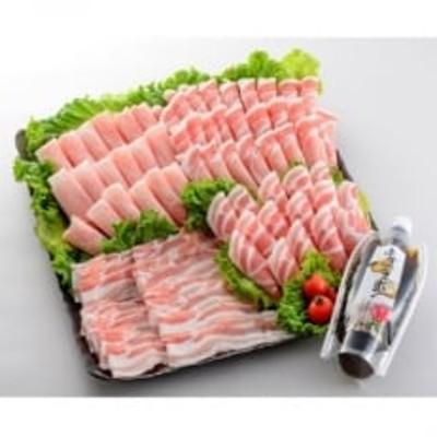 【ファームヨシダ】えころとん・豚肉4種計1050g・ゆずたまポンしゃぶセット