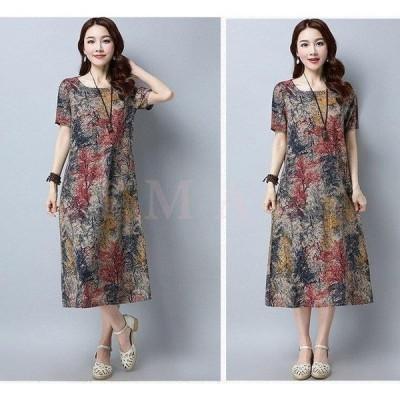 レディースワンピース綿麻ワンピース40代ロング丈オシャレ半袖花柄ワンピお呼ばれ韓国風