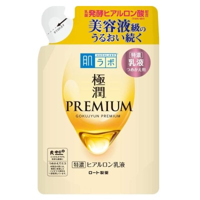 肌研(ハダラボ) 極潤プレミアム ヒアルロン乳液 つめかえ用 140mL