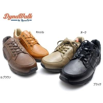 4cm4時間防水設計 ダイナウォーク2001 メンズウォーキングシューズ 紳士ウォーキングシューズ 靴