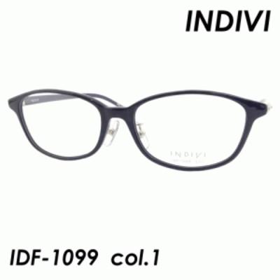 INDIVI(インディヴィ) メガネ IDF-1099 col.1 51mm ブラックシェル/アスターネイビー