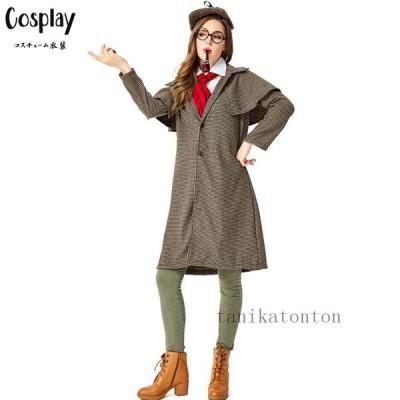 シャーロック ホームズ 名探偵 仮装 大人女性 Halloween ハロウィン 衣装 コスプレ 仮装 変装 コスチューム