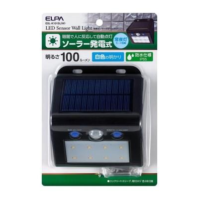 朝日電器 ■ELPA LEDセンサーウォールライト ESL-K101SL(W)