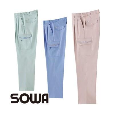 作業服 カーゴパンツ 桑和 SOWA ツータックカーゴパンツ 628 作業着 春夏