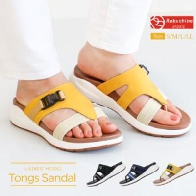 サンダル レディース ウェッジソール サンダル レディース 痛くない 歩きやすい シンプル 疲れにくい トングサンダル レディース スポー