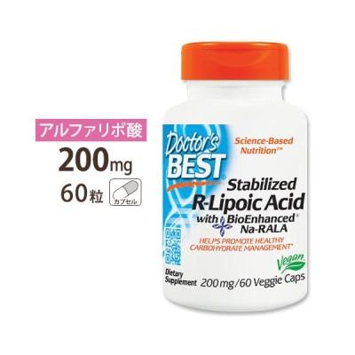 ベスト R-リポ酸 安定化 200mg 60粒 サプリメント/サプリ/αリポ酸/R-リポ酸/ビオチン
