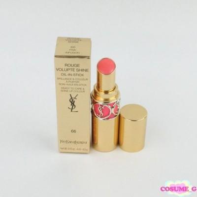 イヴ サンローラン ルージュ ヴォリュプテ シャイン #66 ピンク インフュージョン 限定色 未使用 V172