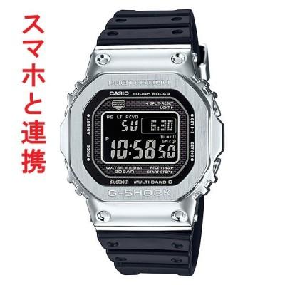 カシオ 腕時計 ジーショック ソーラー電波時計 GMW-B5000-1JF メンズ CASIO G-SHOCK 国内正規品 取り寄せ品