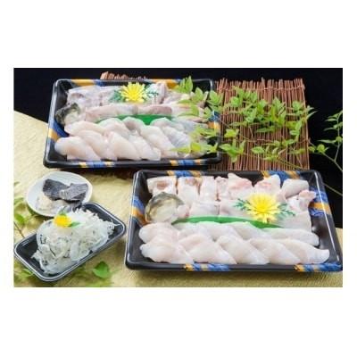 【若男水産】淡路島産とらふぐ 満腹ふぐ鍋1キロ(約6~7人前)