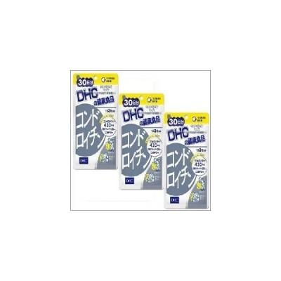 DHC コンドロイチン 30日分 ×3パック