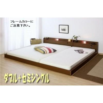 268-25-WK230 友澤木工 棚 照明 コンセント付フロアベッド ワイドキング230(セミシングル+ダブル) ブラック