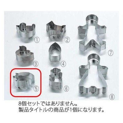 141-13 ステンクッキー抜型 (5)ブーちゃん 373002210
