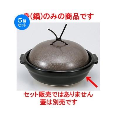 5個セット 耐熱 耐熱黒 6.0鍋(身) [ 18.6 x 16.6 x 5.7cm ] 【 レストラン ホテル カフェ 洋食器 飲食店 業務用 】