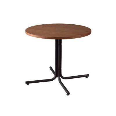 ダリオ カフェテーブル (END-225TBR)