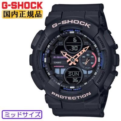 カシオ Gショック ミッドサイズ ブラック GMA-S140-1AJR CASIO G-SHOCK デジタル&アナログ コンビネーション ミドルサイズ 黒 腕時計 お取り寄せ