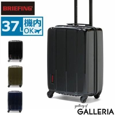 【商品レビューで+5%】【日本正規品】 ブリーフィング スーツケース BRIEFING 機内持ち込み H-37 SD JET TRAVEL 37L 1泊 2泊 BRA193C25