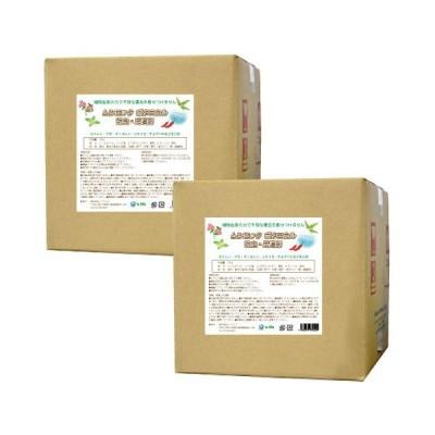 植物由来 ムシロック ボタニカル 防虫・忌避剤 10kg×2個 カメムシ・クモ・ダンゴムシ・ユスリカ・チョウバエ