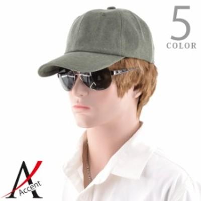 送料無料帽子 メンズ 無地ウォッシュ ローキャップ ベージュ 黒 ブラック オリーブ カーキ ワインレッド ネイビー メンズ ファッション