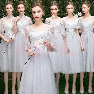 結婚式ワンピース 二次会 花嫁 ドレス ブライズメイドドレス ブライズメイド ドレス 結婚式 グレー ミモレ丈 ピアノ 発表会 フォーマルドレス パーティドレス