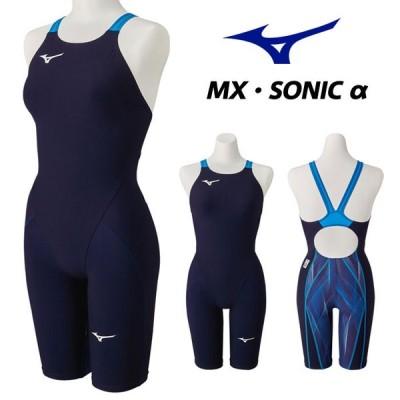 送料無料 ミズノ 競泳水着 レディース FINA承認 MX SONIC α ハーフスーツ N2MG0212 スイムウエア