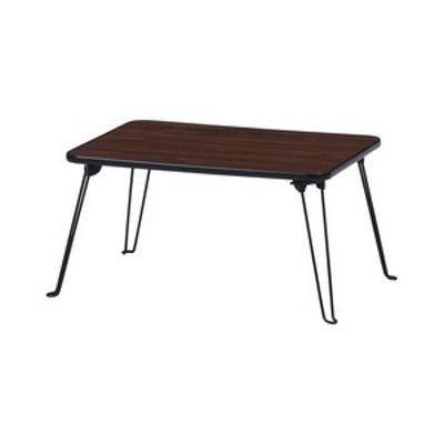 北欧風 ちゃぶ台/サイドテーブル 【幅45cm ブラウン】 折りたたみ 〔リビング ダイニング〕【代引不可】