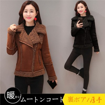 ムートンコート コート レディース アウター フェイクムートンコート ショット丈 防寒 体型カバー 裏ボア 厚手 大きいサイズあり