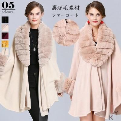 秋冬 レディース ファーコート 毛皮コート 大きいサイズ アウター ジャケット 暖かい 防寒 厚手 20代 30代 40代 50代