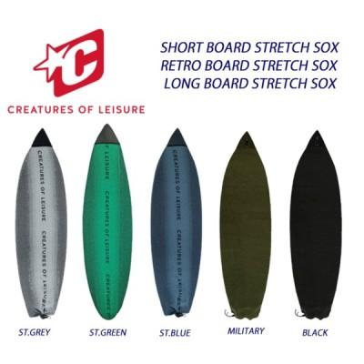 CREATURES OF LEISURE クリエーチャー オブ レジャー(STRETCH SOX)(SHORT)(RETORO)(LONGE)即納商品 正規品   SURFBOARD ニットケース サーフボード サーフィン