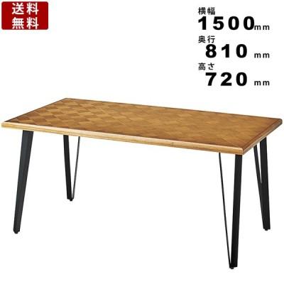 ダイニングテーブル PM-205 ジョーカー テーブル 机 つくえ インテリア モダン家具 アジャスター付 木製天板 チェッカーボード 食卓 リビング
