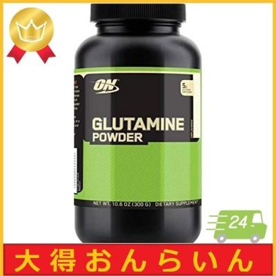 【国内正規品】オプティマムニュートリション グルタミンパウダー 300g (ノンフレーバー)