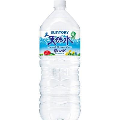 サントリー 南アルプスの天然水2l(6本)