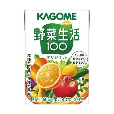 カゴメ 野菜生活100 オリジナル 100ml 紙パック 1ケース(36本)