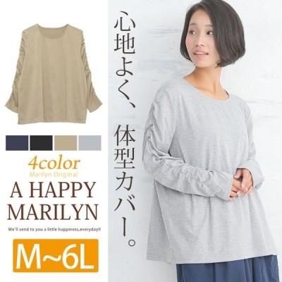 大きいサイズ レディース トップス 袖シャーリングデザイン 長袖 秋 冬服 30代 40代 50代 ファッション M