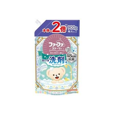 [ファーファ・ジャパン]ファーファストーリー洗剤あわあわウォッシュ900g 詰替