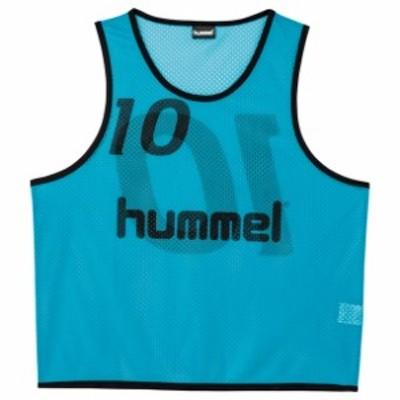 ジュニアトレーニングビブス【Hummel】ヒュンメルビブス(HJK6006Z)