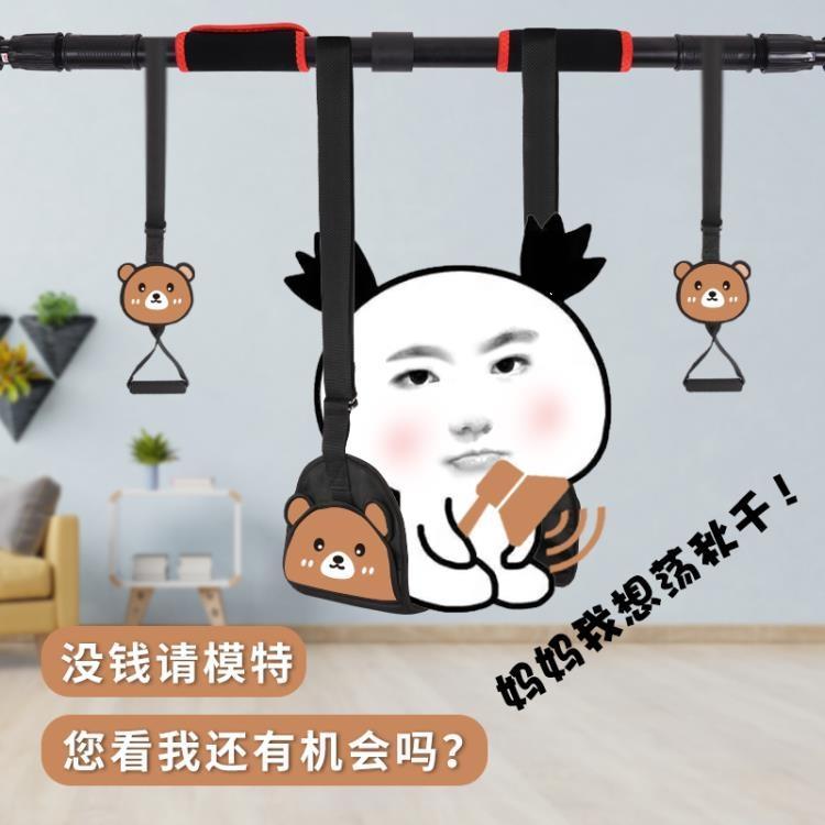 家用兒童訓練長高神器小孩拉力帶吊環室內運動器材拉伸助長拉環繩 樂樂百貨